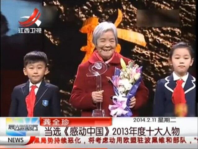 2013全国劳模事迹_人物频道_51网