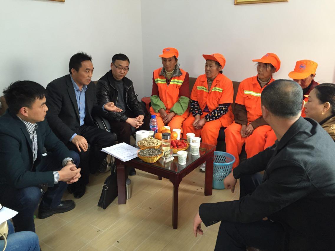 广元市总工会召开环卫职工休息点建设专题座谈会
