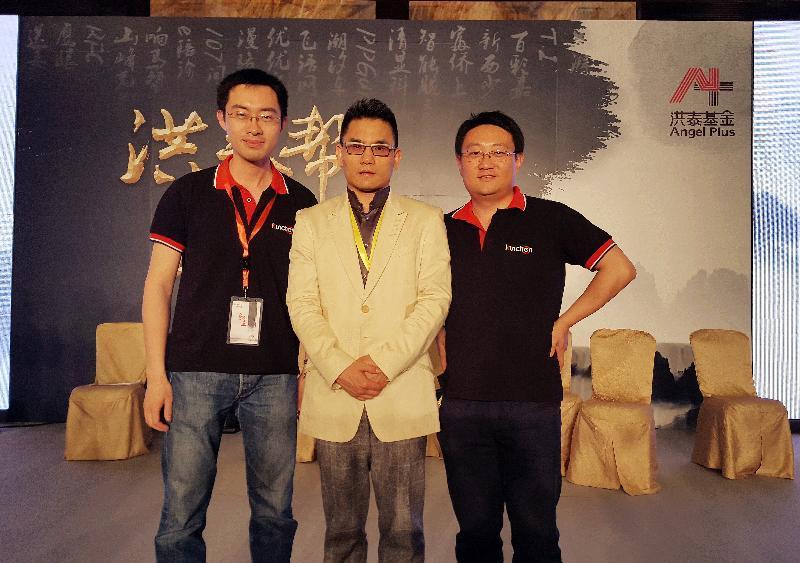 记四川中电昆辰科技有限公司创始人朱晓章