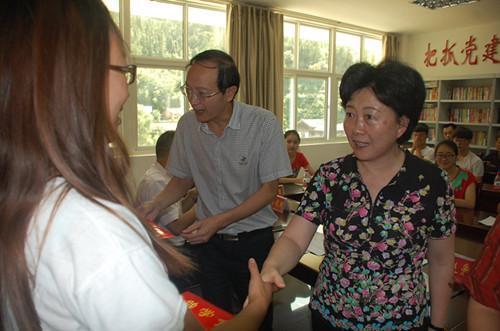 广元市总发放8.5万余元助学金帮扶24名青川贫苦学子