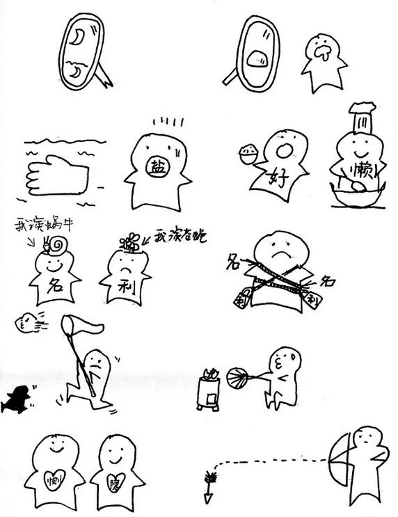 """成都""""漫画爸爸""""何淼为女儿手绘1440幅成语漫画"""