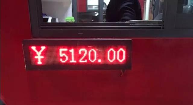 萧山机场调查42天5120元停车费:没有非法收