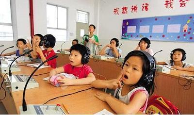 """残疾儿童少年义务教育招生入学""""全覆盖、零拒绝"""""""