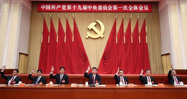10月25日,中国共产党第十九届中央委员会第一次全体会议在北京人民大会堂举行。习近...[详细]