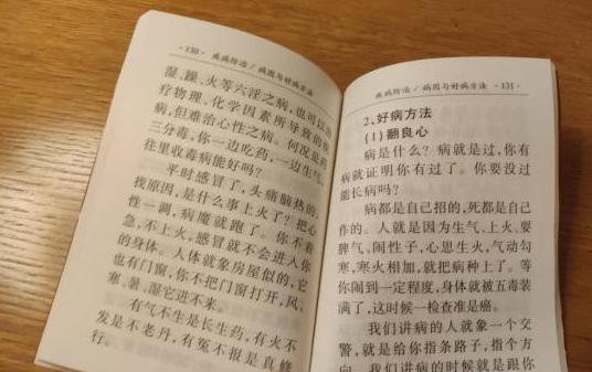 邯郸复兴民政局回应发放歧视女性手册:剩余已封存