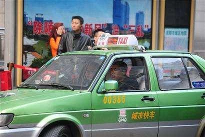 成都市交委:出租空车灯树立状态 驾驶员不得拒载
