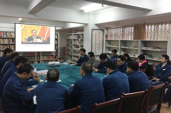 天华公司工会学习宣传贯彻泸州工会七大精神!''