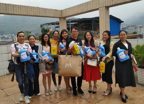 马边县总举行普惠服务体验活动