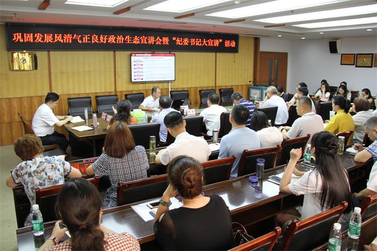 遂宁市总工会举办宣讲会
