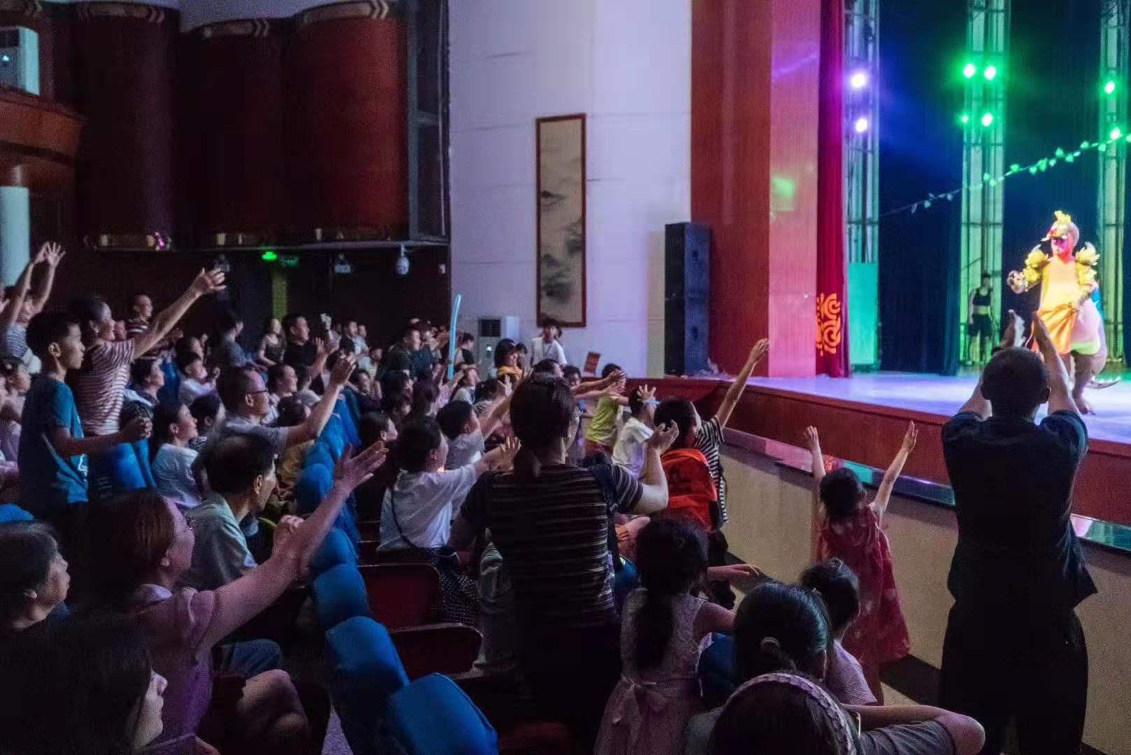 自贡市总工会举办暑期专场演出庆祝新中国成立70周年!''