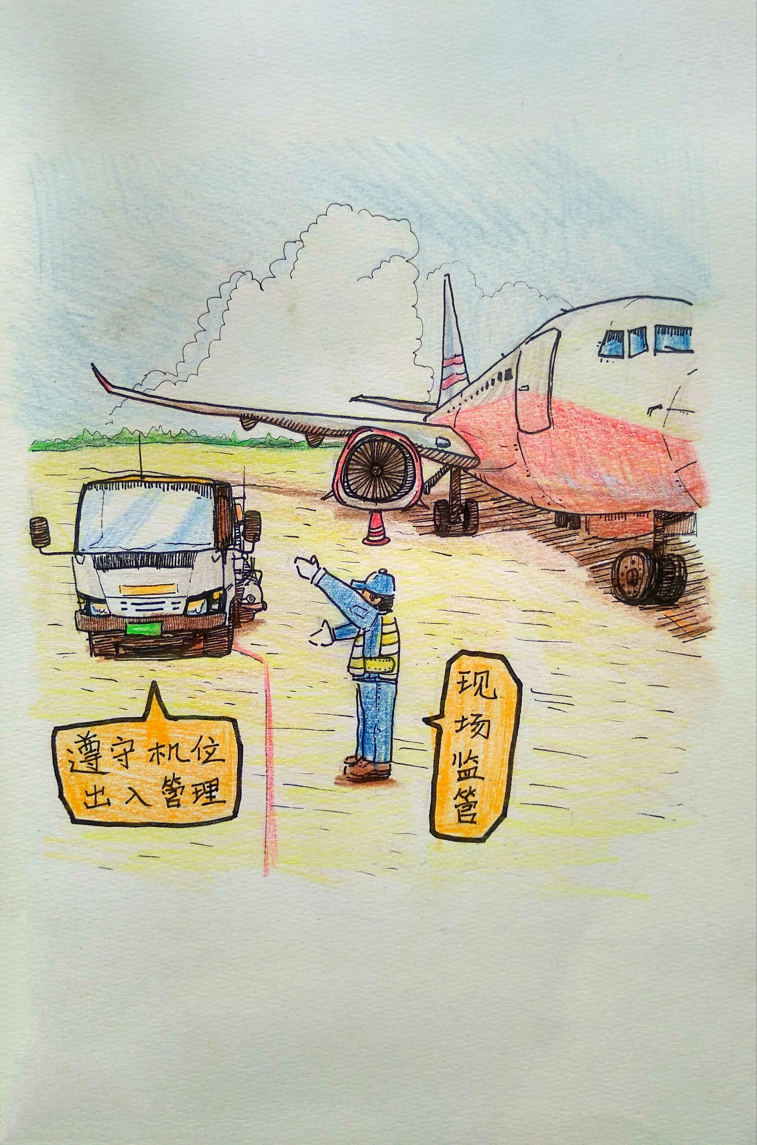 中国航油工会立足本职,聚力包管航油供应僻静!''