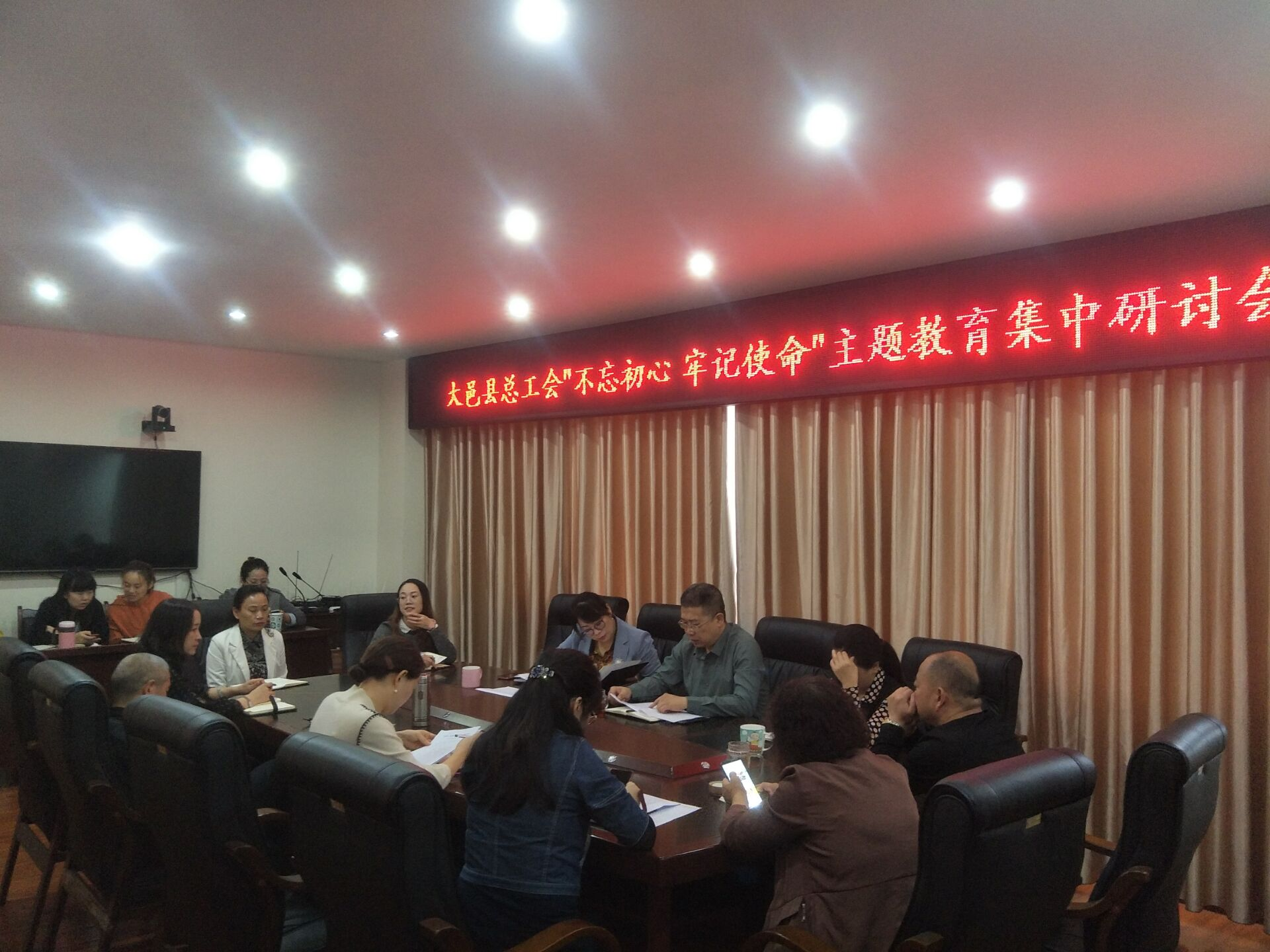 大邑县总召开主题教育学习研讨会