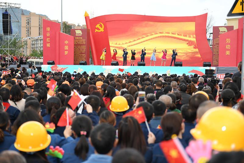 中华全国总工会文工团慰问演出走进广元!''