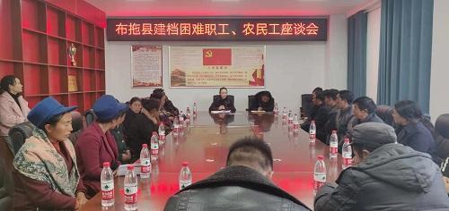 布拖县总工会做困难职工的贴心人