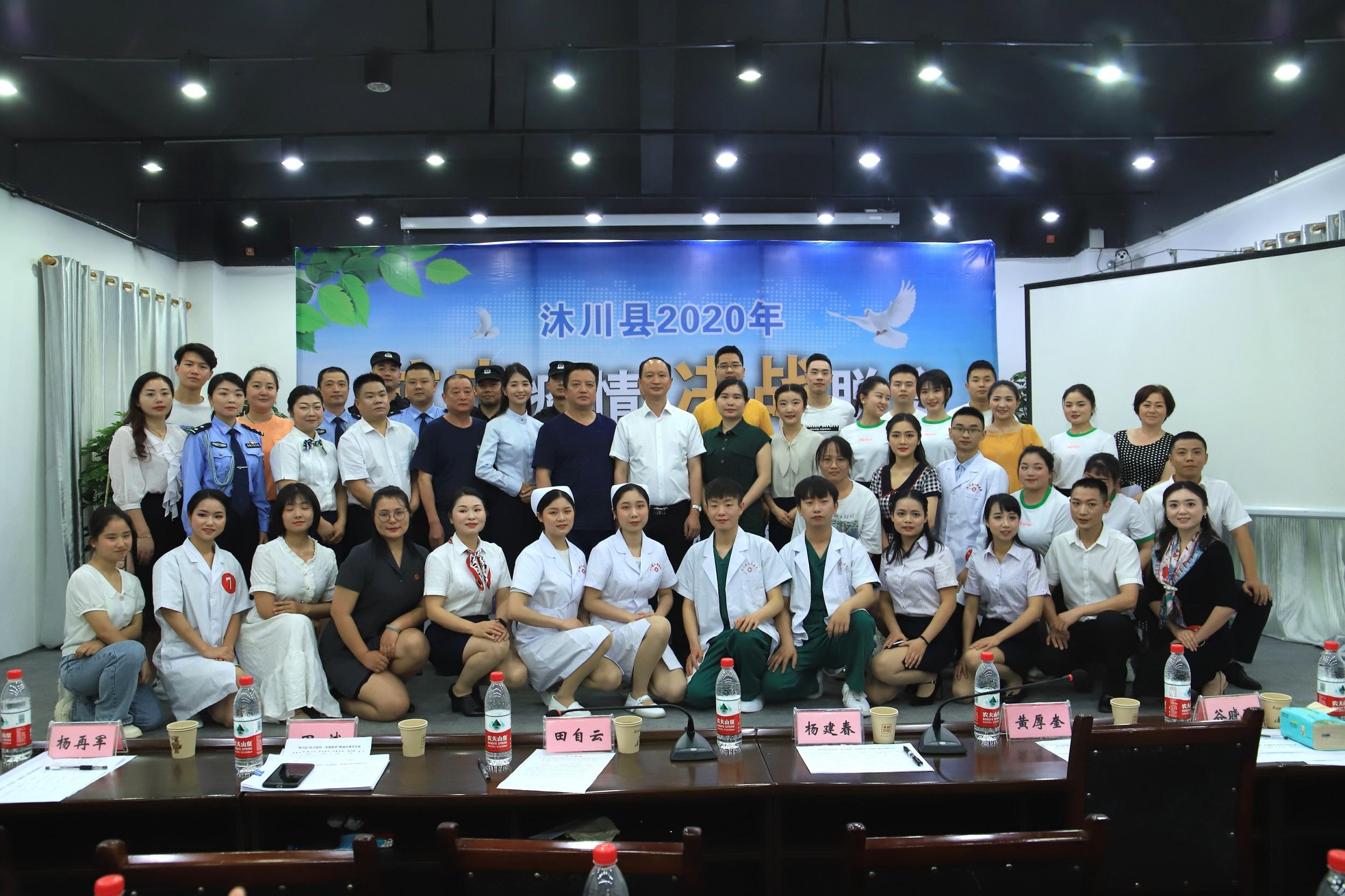 沐川县举办朗诵比赛