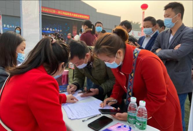 江安县联合海盐县举办大型场招聘