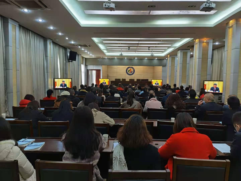 广元市人社工会组织观看全国脱贫攻坚总结表彰大会!''