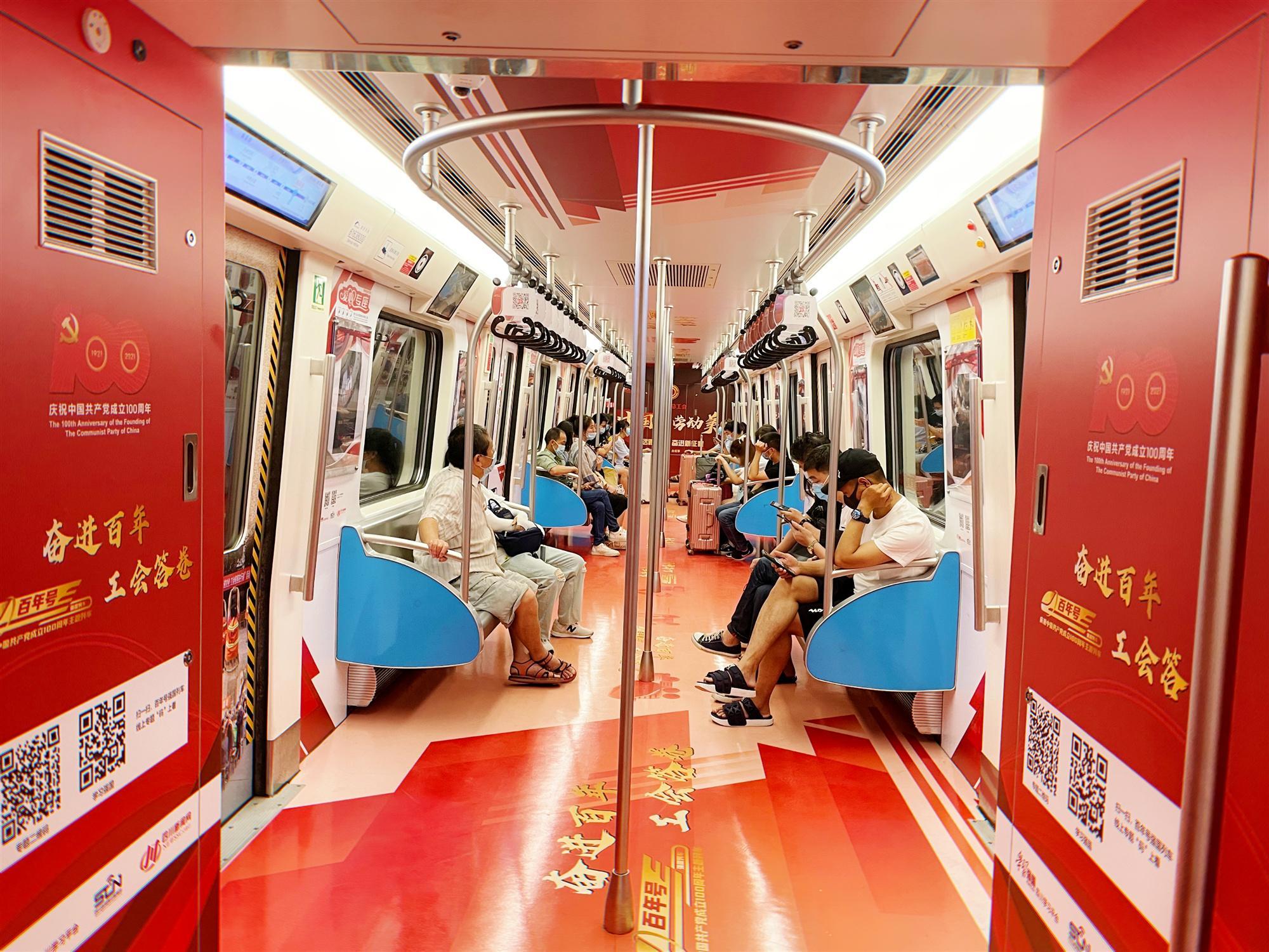 """成都地铁""""奋进百年 工会答卷""""主题车厢受热捧"""